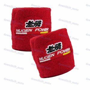 X2 Mugen Red Brake/Clutch Reservoir Tank Fireproof Sock Cover for Honda & Acura