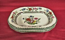 """Spode CHINESE ROSE 9 1/8"""" Oval Vegetable Bowls - Set of 3 - MINT"""