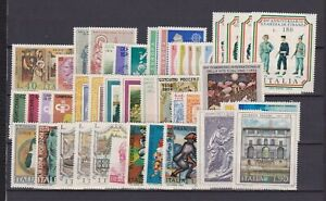 ITALIA MNH 1974 Complete Year set 44v Annata Completa NO Espr L 250     s17001