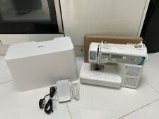 BROTHER FS250FE COMPUTERISED SEWING MACHINE EX DISPLAY MODEL *BOXED*UK