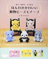 Lady Boutique Series no. 3444 Handmade Craft Book Japan Animal Beads motif
