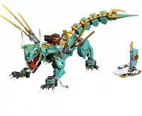 Lego 71746 Ninjago Jungle Dragon 🐉 Toy ONLY