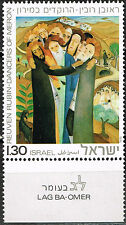 Israel Art Reuven Rubin Famous Painting stamp 1962 MNH