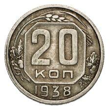 RUSSIA 20 Kopeks 1938