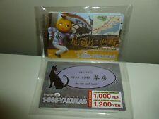 Yakuza 6 e3 2017 sega promo business card napkin pocket tissue ono michio