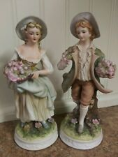 Lefton China Jeanne And Adrian Kw3047 Figurines