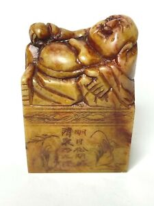 Vintage Collectible Chinese Buddha Stone Marble Seal Stamp