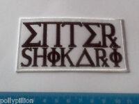 Enter Shikari Sew or Iron On Patch