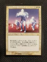 Opalescence Japanese (LP) Urza's Destiny Magic the Gathering MTG - Reserved List