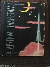 "Klushantsev P. ""To other planets"" Russian children book Soviet space 1959"