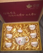 KIDS CHINESE CHENGYI CERAMIC HAND PAINTED TEA SET, NEW GIFT BOX ART
