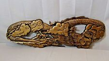 EARLY 20c CHINESE WOOD HAND CARVED GILT OPENWORK DRAGON AMID OUSPICIOUS CLOUDS