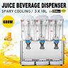 54L JUICE BEVERAGE DISPENSER COLD DRINK REFRIGERATED 14.25 GALLON SOFT DRINKS