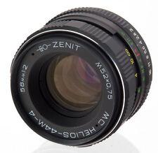 Helios-44M-4 MC 58mm 50mm f/2 Zenit lens M42 biotar Canon 6D 70D 7D 5D 60D 1D