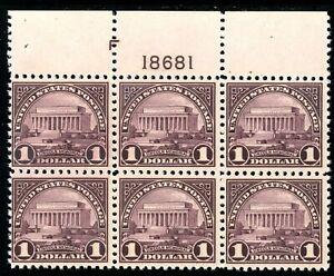 USAstamps Unused VF US 1922 $1 Lincoln Memorial Plate Block of 6 Sctt 571 OG MNH