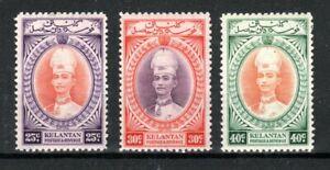 Malaysia - Kelantan 1937-40 25c, 30c and 40c Sultan Ismail MNH/MLH
