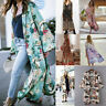 Women Vintage Floral Loose Shawl Kimono Cardigan Boho Plus Tops Jacket Blouse US