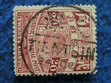 China Imperial Coil Dragon Used Nice Postmark ( 56 )