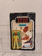 Kenner Vintage Star Wars ROTJ ADMIRAL ACKBAR 1983 65 Back
