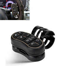 Steering Wheel Button Key Remote Control Car DVD GPS Universal Control System