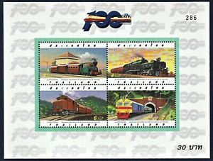 Thailand 1997 Centenary of the State Railway of Thailand 3rd Series SS Type 2