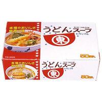 Higashimaru Japanese Udon Noodles Soup Stock Dashi 50 Sachets
