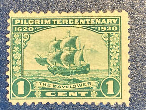US Stamps- SC# 548 - MH - SCV = 3.75