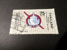 THAILANDE ASIE, 1973, timbre 669 INTERPOL, oblitéré, used STAMPS
