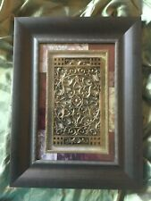 Kirkland's Home Decor Shadow Box w Picture Frame 16 1/2 by 12 3/4 Red Madera