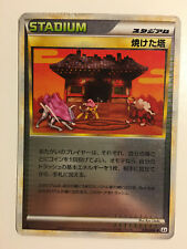 Pokemon Card / Carte Supporter Burned Tower Holo 078/080 L2 1ED