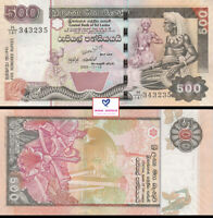 Sri Lanka 500 Rupees Banknote P-119, UNC, 2005.11.19