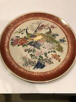 Vintage Satsuma Porcelan Peacock Made In Japan Blossom Plate 10.5""
