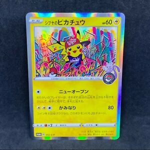 Pokemon Card Promo Shibuya no Pikachu 002/S-P