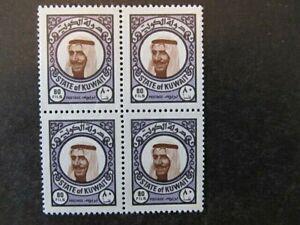 KUWAIT, SC# 726, SHAIKH SABAH BLOCK (1977) 80Fils, MINT