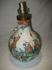 """Rare Vintage Hand Painted People Dragon Chinese Vase Lamp ~ 15"""" High"""