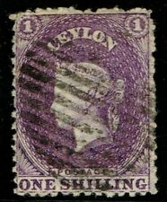 Ceylon 1867 1/- Red-Violet SG71bx Wmk Reversed Fine Used Cat. £85.00.