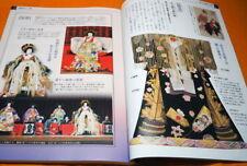 Costume of Kabuki by Program book from Japan Japanese #1031