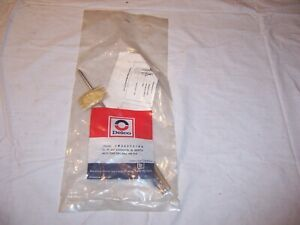 1989 - 1990 GMC Pontiac Buick Electric Antenna Tube and Finial  NOS