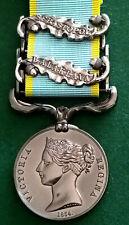 More details for british crimea medal 2 clasps copy