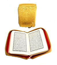The Holy Quran Arabic Mushaf Pocket Size - (Golden Zipped Case) (11x8cm ) (147)