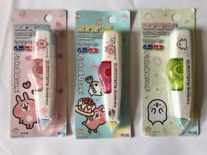 Kanahei Piske&Usagi Whiper Rush Correction Tape White Out US Seller