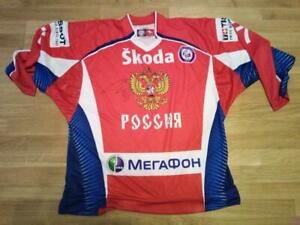 Russian National Ice Hockey Team Jersey signed by S. Varlamov and A.Ovechkin