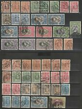 Thailand 1912-1917 nice small collection of Rama VI used