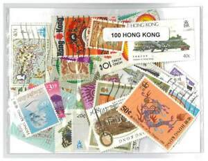 Hong Kong - 100 Different Stamps Mixed in Bag Used