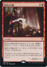 ***4x JAPANESE Blasphemous Act*** Commander 2016 Mint MTG Magic Cards