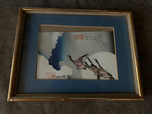 vintage Hiroshige Ando Moon and Geese framed wood block print blue gold bamboo