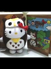 Hong Kong Mcdonalds x Saniro Hello Kitty Plush Doll 2012 Fairly Tale Wisdom Owl