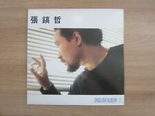 CHANG HO CHEOL 張鎬哲 - English Album I Korea Vinyl LP 1991 INSERT