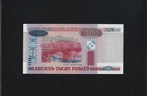 BELARUS 10000 10,000 RUBLE 2000 (2011) P-30 UNC