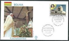 1988 VATICANO VIAGGI DEL PAPA BOLIVIA COCHABAMBA - SV2